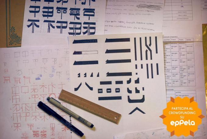 La lingua Yulan creata per Yenzeim.