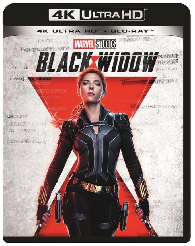 Black Widow UHD