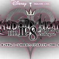 Square Enix annuncia Kingdom Hearts 2.8 Final Chapter Prologue