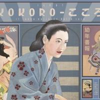 Il 23 maggio arriva in libreria Kokoro, Il suono nascosto delle cose di Igort