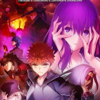 Fate/Stay Night: Heaven's Feel 2. Lost butterfly
