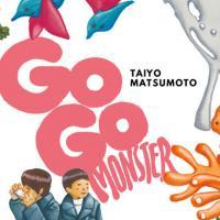 Go Go Monster di Tayo Matsumoto