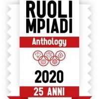 Lucca Changes – Le Ruolimpiadi compiono 25 anni e diventano Anthology