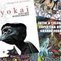 Yokai: un nuovo volume di Shigeru Mizuki