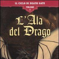 Il Ciclo di Death Gate