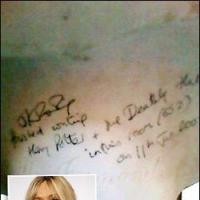 Suite 552:  J.K. Rowling qui scrisse Harry Potter e i Doni della Morte