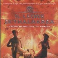 Il leone di Thalakrea