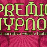 Premio Hypnos, seconda edizione