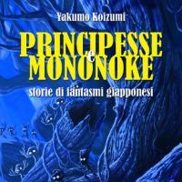 Principesse e Mononoke